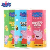 小猪佩奇PeppaPig注心饼干草莓味+柠檬味+巧克力味 40克×3 盒装 *2件