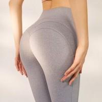 玉儿恋 塑形提臀瑜伽裤高弹运动健身训练速干紧身长裤女 灰色 L *4件