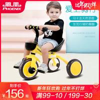 凤凰 婴儿脚踏车