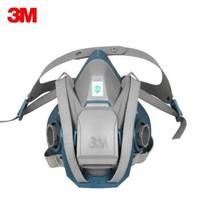 3M 6502QL快扣硅胶半面型防护面罩中号/[1个]
