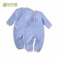 SAFE SOFT SUCCINCT 安织爱 婴儿居家棉服连体服