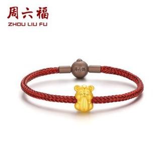 周六福 珠宝高萌鼠星系列 团宠鼠宝黄金转运珠女款 足金3D硬金手绳手串 定价AD164820 约1.2g *3件