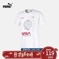 PUMA彪马官方正品 新款男子春夏印花短袖T恤 SPACE AGENCY 597134