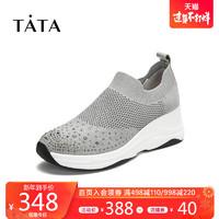 Tata他她2019款专柜深口袜子厚底鞋坡跟休闲女单鞋FHF02AM9