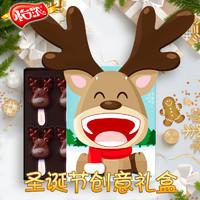 Enon 怡浓 双层麋鹿巧克力 礼盒 120g