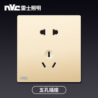 nvc-lighting 雷士照明 Q3 家用86型墙壁金五孔插座 香槟 *3件