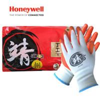 霍尼韦尔(Honeywell) 劳保手套 10副/包丁腈橡胶工作手套 JN230 8码靖系列 *15件