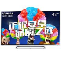 Toshiba/东芝 50U5850C 50英寸4K安卓人工智能高清网络液晶电视机