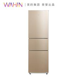 华凌 BCD-218TH 三门冰箱 218L