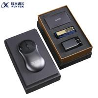 科大讯飞鼠标咪鼠智能语音鼠标 语音打字控制翻译无线办公充电便携鼠标 礼盒版