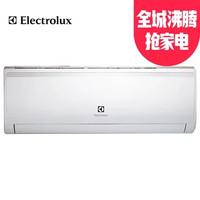 伊莱克斯 1匹定频冷暖空调 EAW25FD13CA1