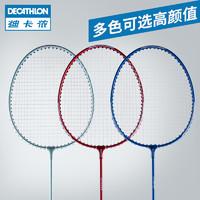 DECATHLON 迪卡侬  8379653 PERFLY 羽毛球单拍
