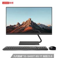 Lenovo 联想 AIO逸 23.8英寸一体机电脑(i5-9400T、8G、1T)  无线键鼠 套装
