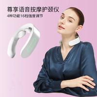 考拉工厂店 智能颈椎按摩仪 恒温热敷针灸推拿
