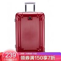 外交官时尚镜面拉杆箱万向轮行李箱可扩充层旅行箱TC-601系列 红色 24英寸