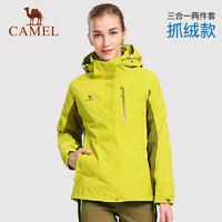 CAMEL 骆驼 A4W217009 男女款户外冲锋衣