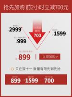 九陽炒菜機器人A8全自動翻炒智能無油煙做飯機烹飪官方旗艦店正品