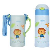THERMOS 膳魔师 母婴幼儿童保温杯 双盖两用杯 630ml FFG-603WF