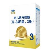 君乐宝(JUNLEBAO)乐纯幼儿配方奶粉试吃装(12-36个月龄,3段)150g