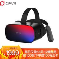 大朋VR一体机 4K一体机 VR眼镜
