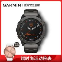 GARMIN 佳明 Fenix6X Pro 太阳能充电DLC镀膜钛合金表带