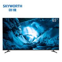 SKYWORTH 创维 65S750U 65英寸 4K 液晶电视