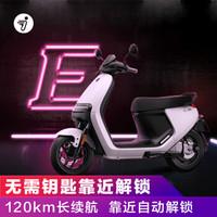 Ninebot E125 九号电动摩托车