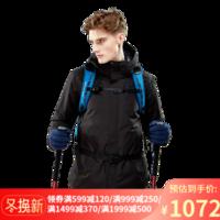 凯乐石(KAILAS)羽绒冲锋衣男三保暖 适用-10℃ KAILAS黑 L-175/96B(充绒量90g)