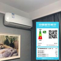 一级能效海信大三匹智能变频挂机空调客厅大3匹p冷暖壁挂式880A1