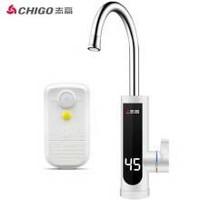 志高电热水龙头 快速加热厨房冷热小厨宝 即热式电热水器 带漏保下进水ZG-ZS824-2