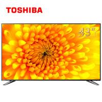 东芝(TOSHIBA)43U3800C 43英寸 4K超高清 智能火箭炮音响 大内存纤薄液晶电视