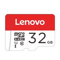 Lenovo 联想 32G内存卡 高速版 送SD卡套+读卡器