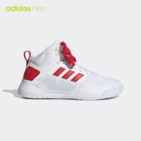 adidas 阿迪达斯 FW7017 neo PLAY9TIS 2.0 Disney 休闲运动鞋