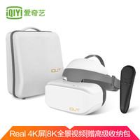 爱奇艺 奇遇2S 4k VR一体机  VR眼镜 体感游戏机 智能3D头盔 3DOF体感手柄套装