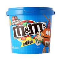 M&M's 脆芯牛奶巧克力豆560G