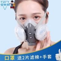 安爽利 防尘口罩雾霾装修打磨煤矿工业粉尘面罩防毒面具 口罩 送2片滤棉+手套