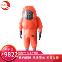 江波新款气密性防化服全封闭式防护服含证书进口面料CR材质可以内置呼吸器厂家直销 L