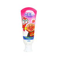 狮王(LION)面包超人酵素儿童护理牙膏草莓味 40g 杀菌防蛀美白 单支装 日本原装进口 *9件