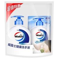 威露士健康抑菌洗手液525ml+补充装250ml 丝蛋白 *2件