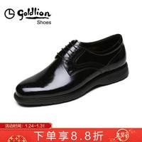 金利来(goldlion)男鞋商务休闲正装鞋舒适透气皮鞋50293029560A-蓝色-40码