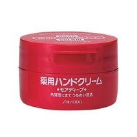 资生堂(SHISEIDO) HANDCREAM 美润 药用美肌护手霜 圆罐装 100g