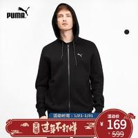 PUMA彪马官方正品 男子秋冬外套夹克 EPOCH FZ 595322