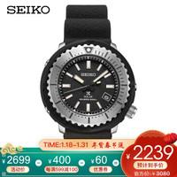 精工(SEIKO)手表 PROSPEX Street Series系列200米防水运动石英太阳能黑盘黑胶带罐头男表 SNE541J1