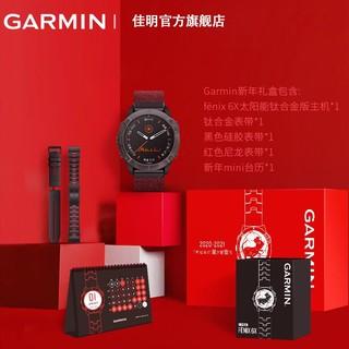 Garmin佳明Fenix6x ProSolar 光动能多功能户外手表 限量礼盒装