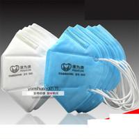防尘口罩一次性口罩透气工业粉尘打磨喷漆劳保防尘 保为康9600白色耳戴50只