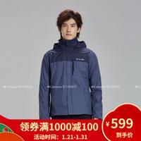 Columbia/哥伦比亚户外19新品秋冬男子奥米防水冲锋衣RE1003 479 S(170/92A) *2件