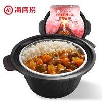 海底捞红烧风味牛肉方便米饭320g *4件