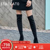 STACCATO/思加图冬专柜同款羊绒高筒过膝女长靴9I503DC8 黑色 38