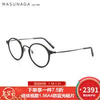 MASUNAGA增永眼镜男女手工复古全框眼镜架配镜近视光学镜架GMS-826 #49 深灰色