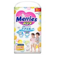 Merries 妙而舒 婴儿拉拉裤 XL38片 *3件